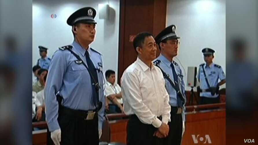 China's Bo Xilai Sentenced to Life in Prison