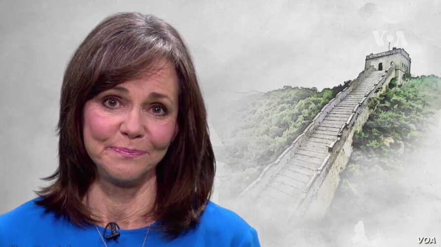 The 1995 U.N. conference on women 'inspired me to take a bigger role in women's rights,' says actress Sally Field, who narrates 'A Single Step.' (VOA News)