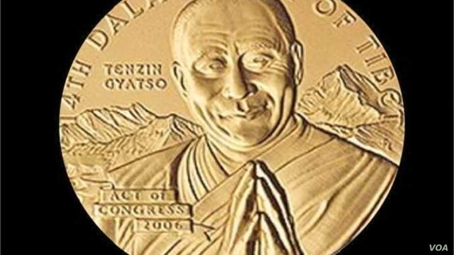 US Congressional Gold Medal Program Has Long History