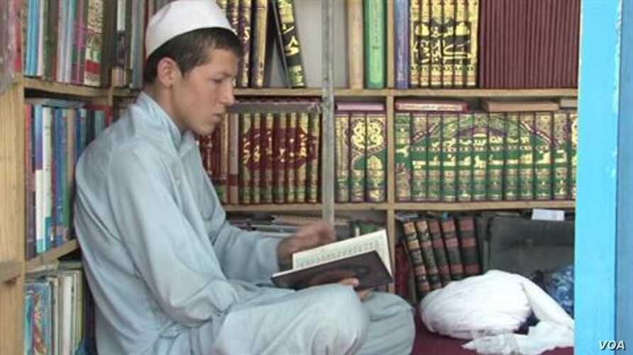 Afghanistan Struggles to Educate its Youth