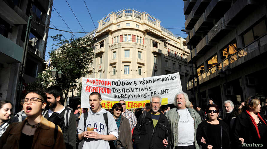 Protesters shout slogans during a demonstration marking a 24-hour strike of the country's biggest public sector union ADEDY against planned tax and pension reforms in Athens, Greece, Nov. 24,  2016.
