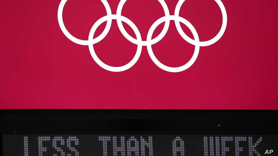 A sign is displayed in the Olympic Park, referencing the approaching 2012 London Olympics, July 21, 2012, in London.