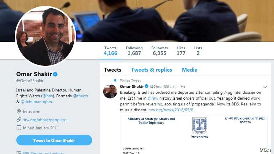 Omar Shakir of Human Rights Watch announced his expulson from Israel on his Twitter page.