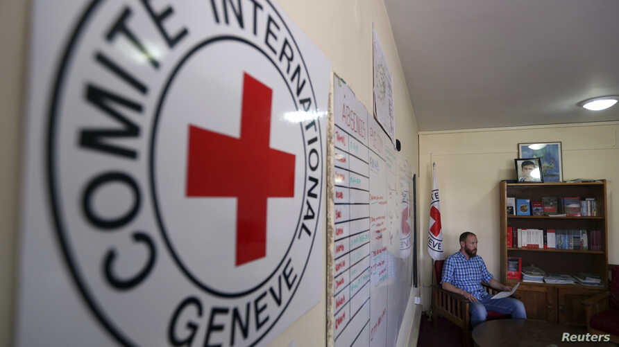 Afghanistan ICRC