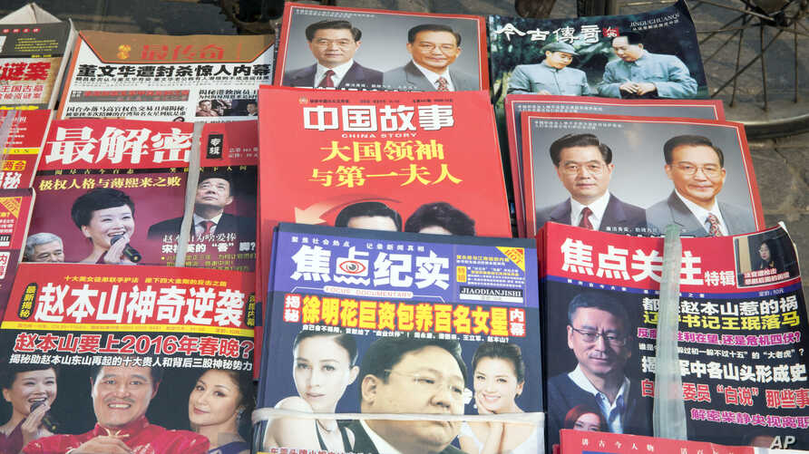 Chinese magazines featuring former Chinese President Hu Jintao and former Chinese Premier Wen Jiabao are displayed at a newsstand in Beijing, China, April 5, 2016.