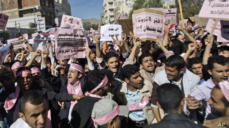 Yemeni demonstrators chant slogans during a rally calling for an end to the government of President Ali Abdullah Saleh, in Sana'a, Yemen, January 27, 2011