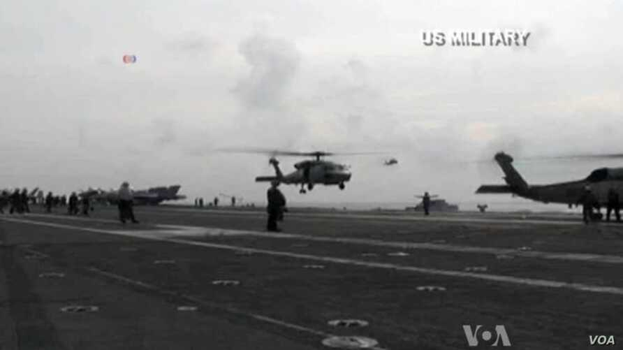 US Moves Carrier, Amphibious Ships to Disaster Area