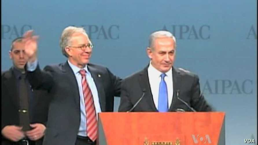 Iran, Israel and Palestinians To Top AIPAC Convention
