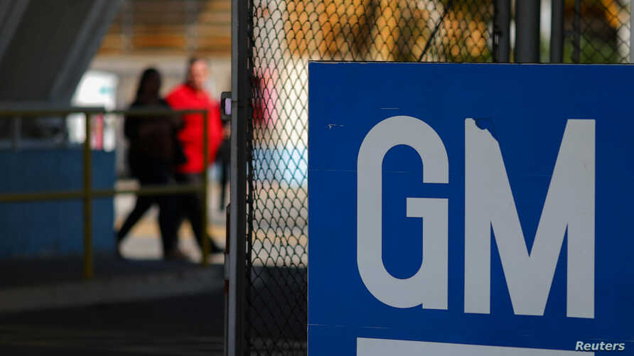 The GM logo is seen at the General Motors plant in Sao Jose dos Campos, Brazil, Jan. 22, 2019.