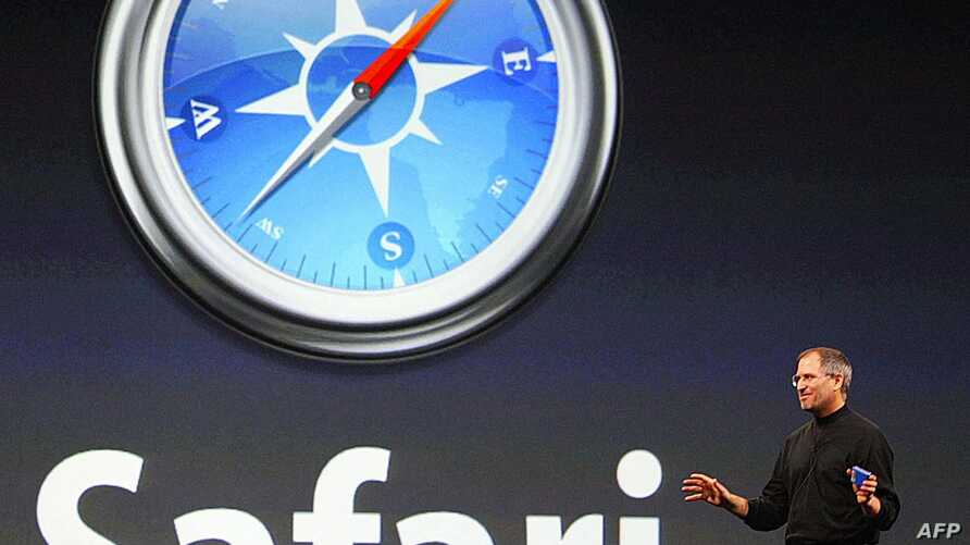 FILE - Apple's Safari icon is pictured at a MacWorld Expo in San Francisco.