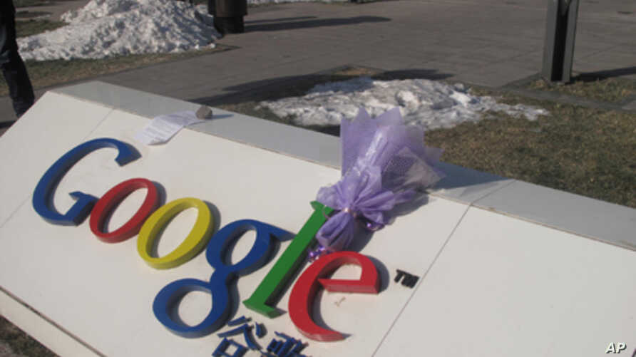 China: No Contact with Google About Dispute