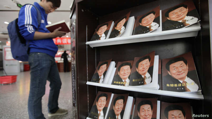 FILE - A man browses through a book on China's former premier Zhu Rongji, published in 2011, at a bookstore in Beijing.
