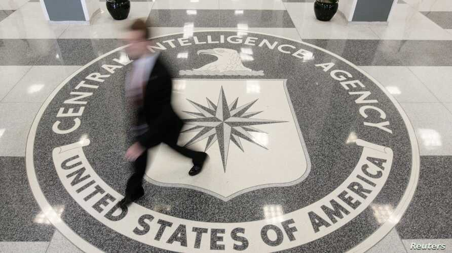 Lobby of the CIA Headquarters Building in Langley, Virginia, 2008 file photo.