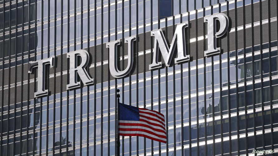 FILE - The Trump International Hotel and Tower is seen in Chicago, Illinois, United States, Jan. 14, 2016.