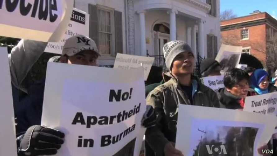Rohingya Protest Outside Burmese Embassy in Washington