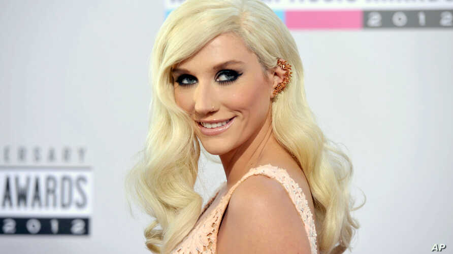 Ke$ha arrives at the 40th Anniversary American Music Awards Nov. 18, 2012, in Los Angeles.