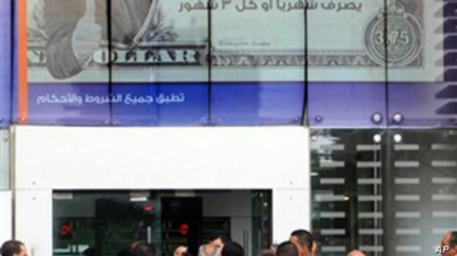 Egyptians Seek Business as Usual