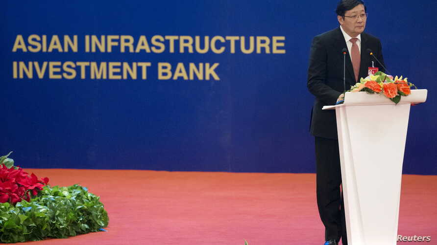 Chinese Finance Minister Lou Jiwei speaks at the inaugural meeting of the Board of Governors of the Asian Infrastructure Investment Bank in Beijing, China, Jan. 16, 2016.