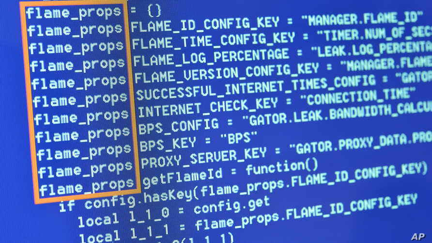 Parts of the code of the newly discovered computer virus Flame, May 30, 2012, in Munich.