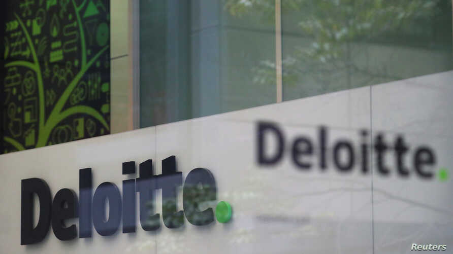 Offices of Deloitte are seen in London, Britain, Sept. 25, 2017.