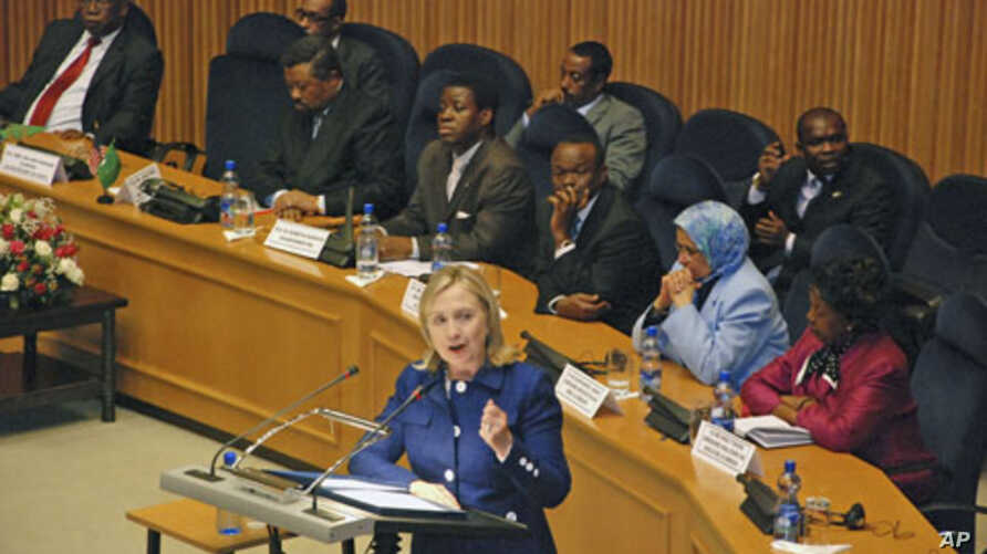 US Secretary of State Hillary Clinton addresses the 53-member African Union at the AU's headquarters in Ethiopia's capital Addis Ababa, June 13, 2011