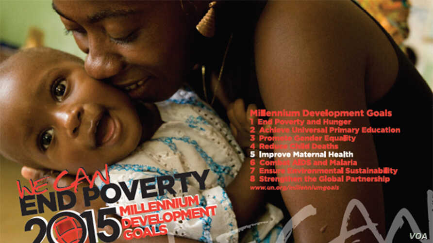 A United Nations promotional poster for the Millennium Development Goals.  The deadline for attaing the goals is 2015.