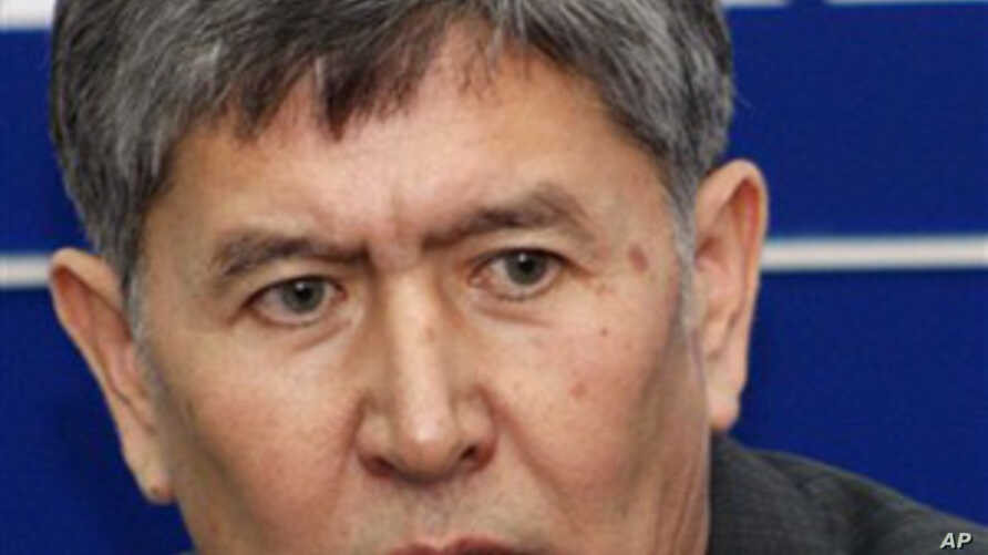 Kyrgyzstan Forms New Coalition Government