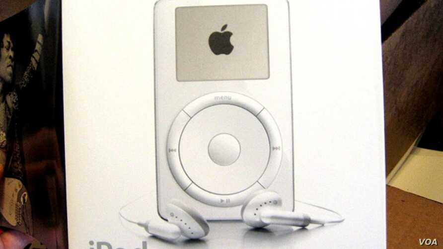 The iPod turned 15 years old on Oct. 23.