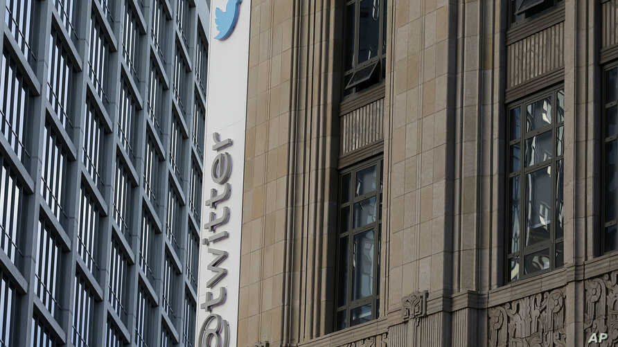 FILE - Twitter Inc. headquarters are seen in San Francisco, California, Oct. 26, 2016.