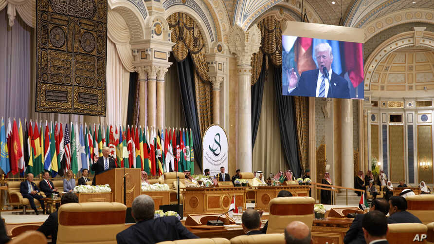 President Donald Trump delivers a speech to the Arab Islamic American Summit, at the King Abdulaziz Conference Center, May 21, 2017, in Riyadh.