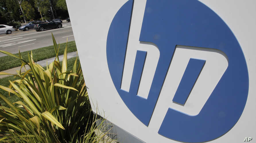FILE-This Tuesday, Aug. 21, 2012, file photo, shows an exterior view of Hewlett Packard Co.'s headquarters in Palo Alto, California