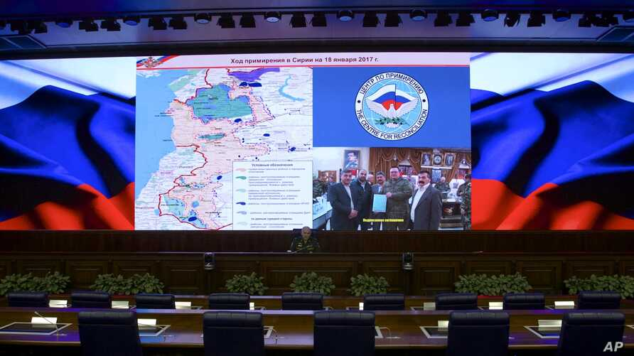 Russian Lt. Gen. Sergei Rudskoi of the military's General Staff speaks at a briefing in the Russian Defense Ministry in Moscow, Jan. 18, 2017.