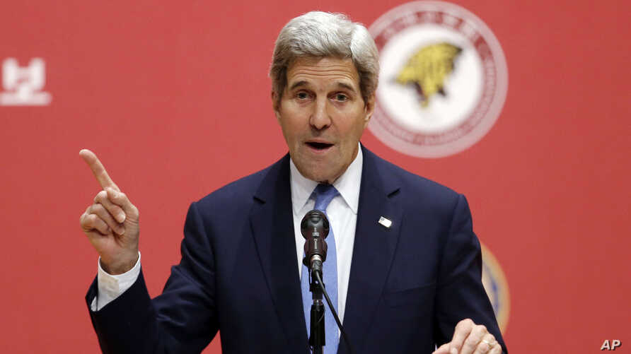 U.S. Secretary of State John Kerry delivers a speech on cyber security and related issues during a lecture at Korea University in Seoul, South Korea, May 18, 2015.