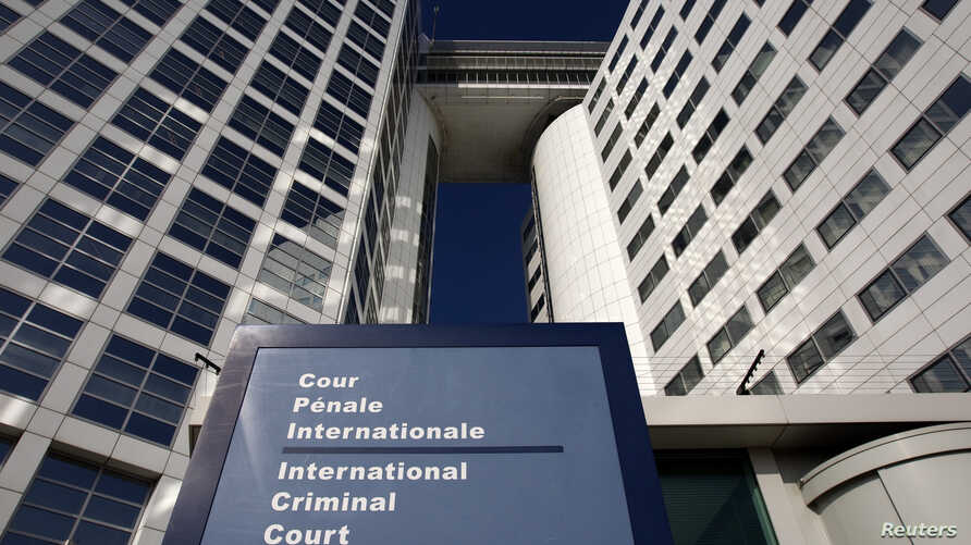 The entrance of the International Criminal Court is seen in The Hague, March 3, 2011.