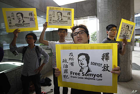 Protesters from Hong Kong Confederation of Trade Unions and other labor groups raise placards outside the Thai Consulate General in Hong Kong to demand for the release of Somyot Pruksakasemsuk, a journalist and labor activist in Thailand and all othe