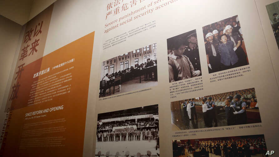 A display board showing photos of criminals receiving their death sentences by Chinese's courts on display at the China Court Museum in Beijing, Apr. 11, 2017.