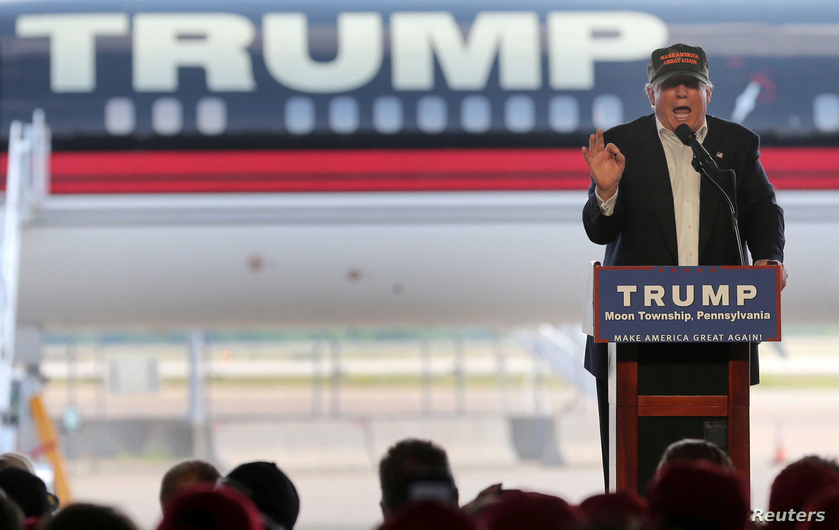 Republican U.S. presidential candidate Donald Trump speaks at a rally in Pittsburgh, June 11, 2016.