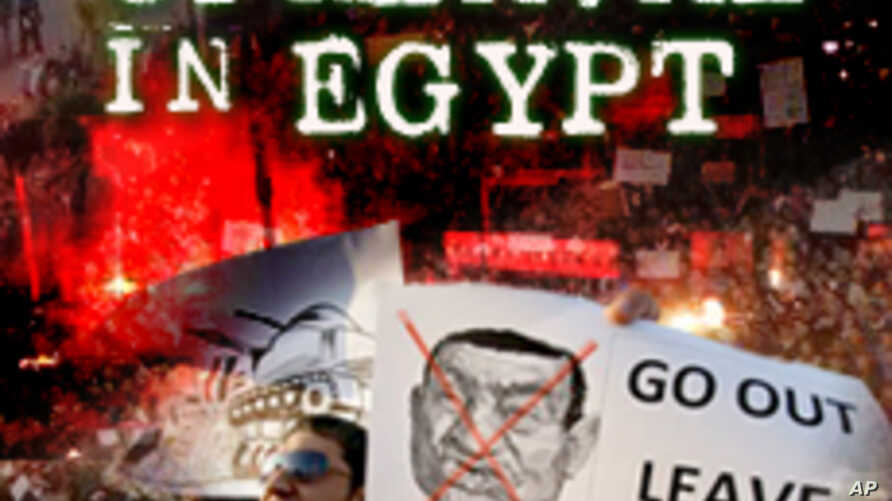 Upheaval in Egypt