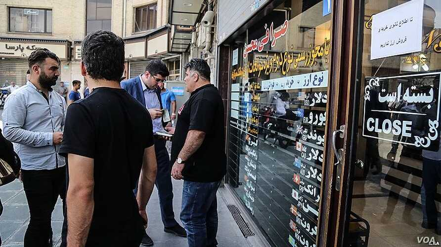 A currency exchange office in the Iranian capital, Tehran, August 2018. Iran's government has launched a crackdown on people accused of profiteering from the rial's recent slump against the dollar and other economic problems.