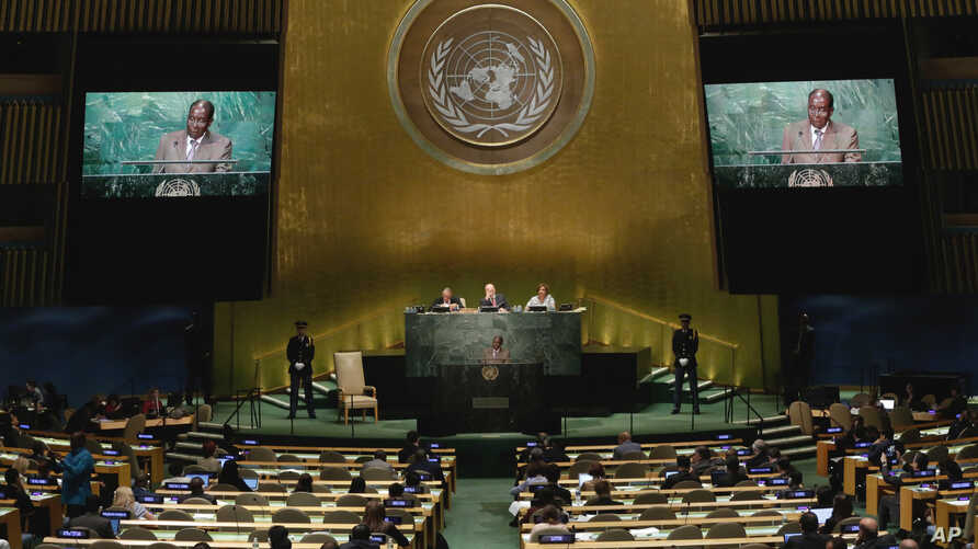 Zimbabwe's President Robert Mugabe addresses the 71st session of the United Nations General Assembly, at U.N. headquarters, Sept. 21, 2016.