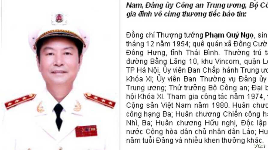 Pham Quy Ngo's death announcement on the website of the Ministry of Public Security