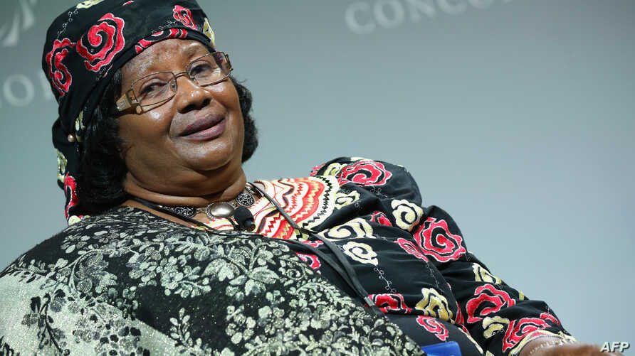 Former President of Malawi H.E. Joyce Banda attends the 2016 Concordia Summit in New York, Sept. 20, 2016.