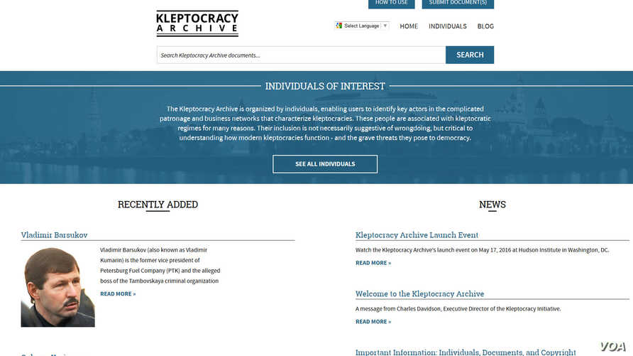A screenshot of the Kleptocracy Archive website