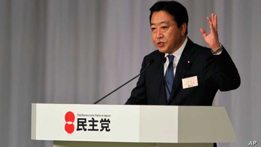 Finance Minister Yoshihiko Noda gives a speech shortly after he was elected as the new leader of the Democratic Party of Japan, August 29, 2011