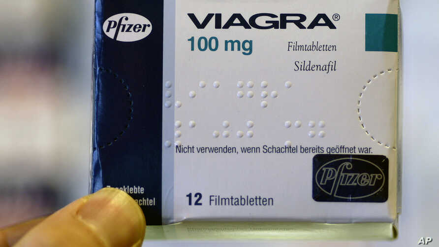 South Korea President Park Geun-hye's office, Nov. 23, 2016, confirmed revelations by an opposition lawmaker that it purchased about 360 erectile dysfunction Viagra pills and the generic version of the drug in December.