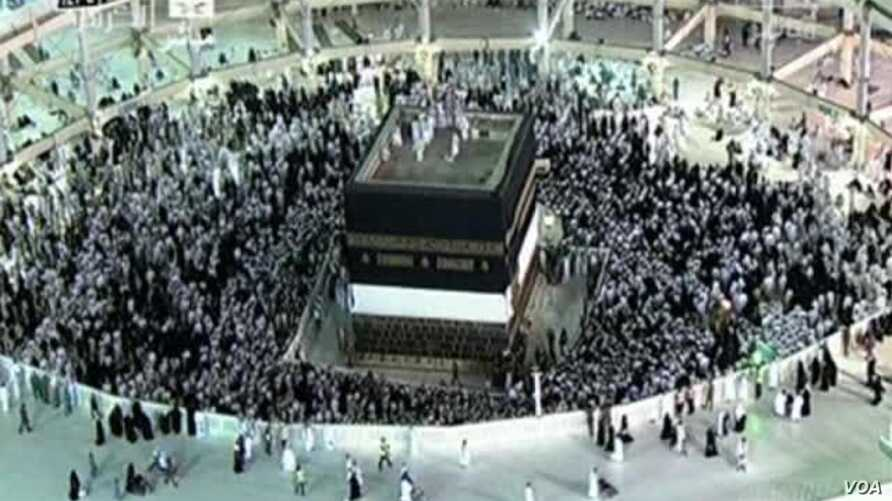 Hajj Begins Amid Worries About Health and Regional Turmoil