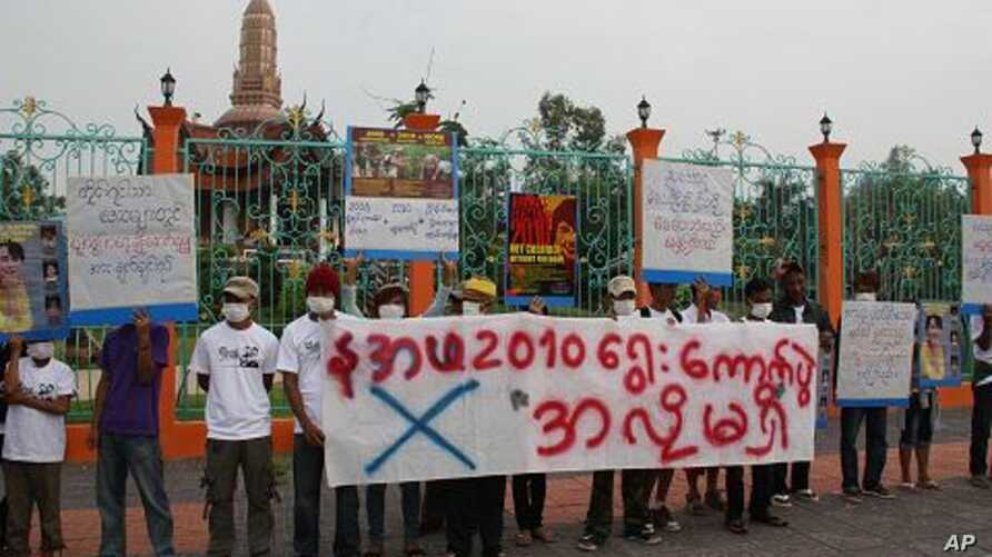 Protesters demonstrate against the elections outside a public park in Mae Sot, Thailand, 07 Nov 2010