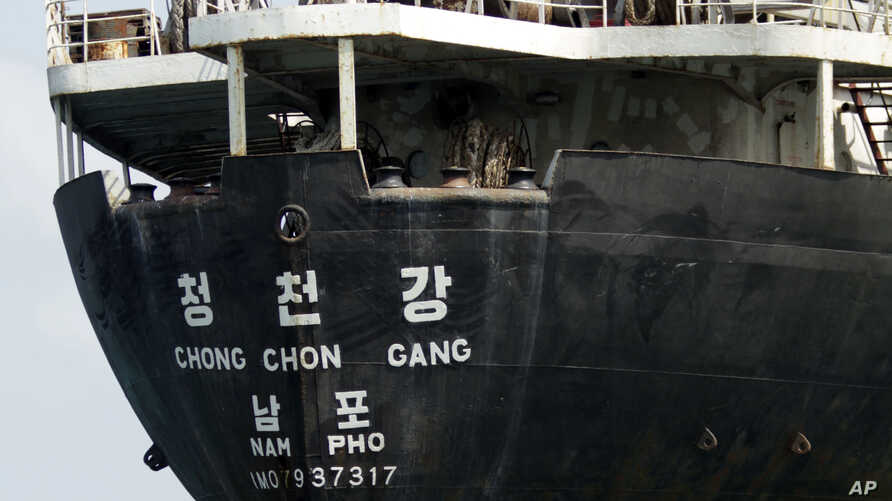 FILE - North Korean-flagged cargo ship Chong Chon Gang sits in Sherman Bay near Colon City, Panama.
