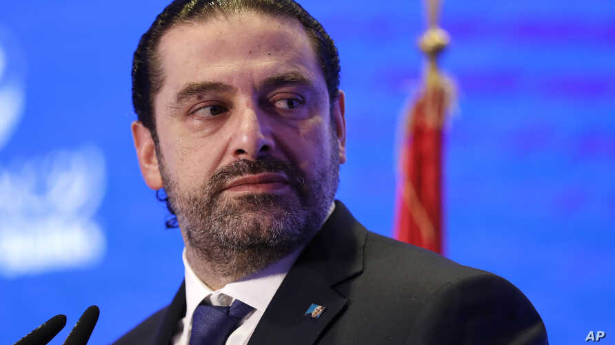 Lebanese Prime Minister Saad Hariri speaks during a regional banking conference, in Beirut, Lebanon, Nov. 23, 2017.