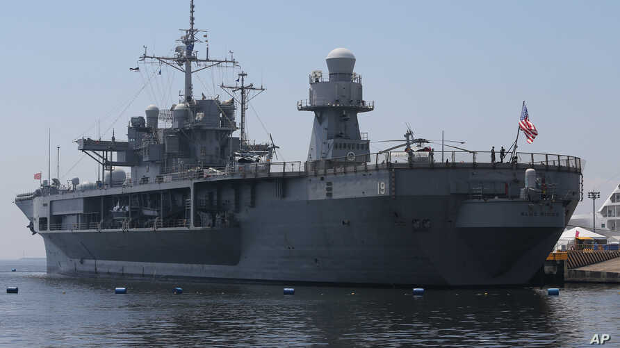 "The USS Blue Ridge is seen in Manila, March 6, 2016. Several of those indicted in the ""Fat Leonard"" bribery scandal served aboard the Blue Ridge."